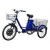 Трициклы